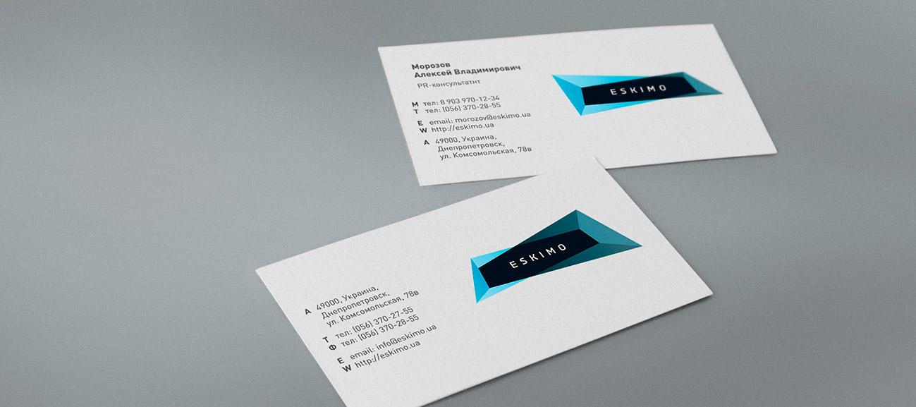 PORT_ESK_1299_businesscard