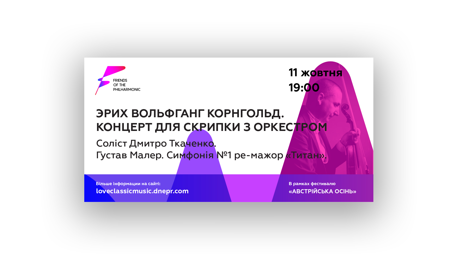 07-billboard
