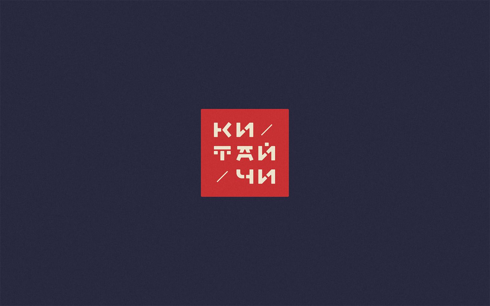KTCH_1_preview_01